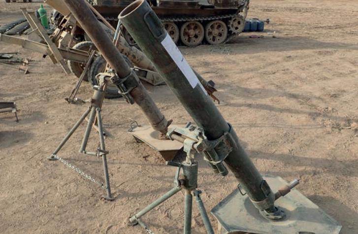 Aknavető és a rakéta gyártási módszerei